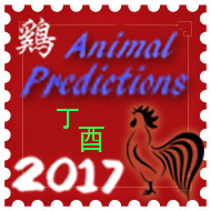2017 Animal Predictions